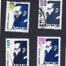 Sellos: ASÍA. ISRAEL, TEODORO ZEEV HERZL. YT962, 964, 965 Y 966, USADOS SIN CHARNELA. Lote 270454813