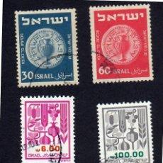Sellos: ASÍA. ISRAEL, VARIOS. YT25, 42A, 862, 906 , USADOS SIN CHARNELA. Lote 270454973