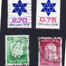 Sellos: ASÍA. ISRAEL, VARIOS. YT254, 276 659,283A , USADOS SIN CHARNELA. Lote 270455073