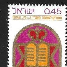 Sellos: ISRAEL. Lote 271665943