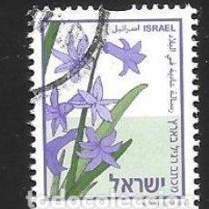 Sellos: ISRAEL. Lote 274917873