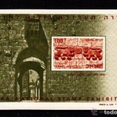 Sellos: ISRAEL 1968 HB IVERT 6 *** EXPOSICIÓN FILATÉLICA NACIONAL TABIRA-68 - PUERTA DE LOS LEONES. Lote 276715588