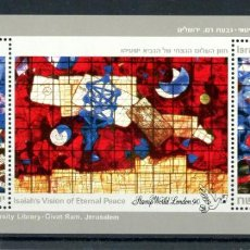 Sellos: ISRAEL 1990 HB IVERT 42 *** EXPOSICIÓN FILATÉLICA MUNDIAL EN LONDRES - ARTE. Lote 276716358