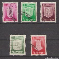 Sellos: LOTE SELLOS DE ISRAEL 1965 - ESCUDOS DE CIUDADES - YVERT 272 / 276-79 USADO. Lote 276926393