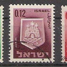 Sellos: LOTE SELLOS DE ISRAEL 1965 - ESCUDOS DE CIUDADES - YVERT 276 / 77 Y 279 USADO. Lote 276926693