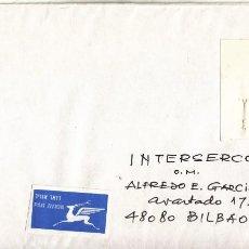 Sellos: CORREO AEREO: ISRAEL 1991. Lote 277211883