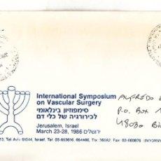 Sellos: CORREO AEREO: ISRAEL 1991. Lote 277214128