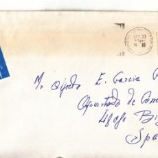 Sellos: CORREO AEREO: ISRAEL 1990. Lote 277214223
