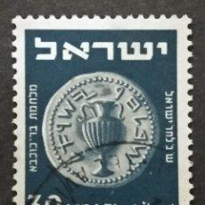 Sellos: ISRAEL -. Lote 277536048