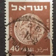 Sellos: ISRAEL -. Lote 277536143