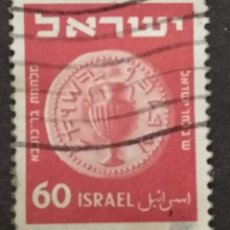 Sellos: ISRAEL -. Lote 277536223