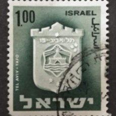Sellos: ISRAEL -. Lote 277536328