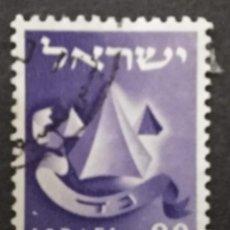 Sellos: ISRAEL -. Lote 277536433