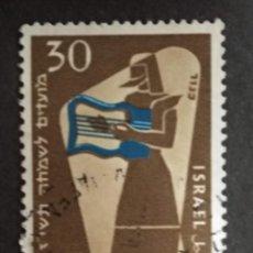 Sellos: ISRAEL -. Lote 277536583
