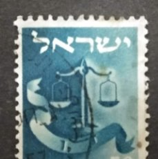 Sellos: ISRAEL -. Lote 277536878