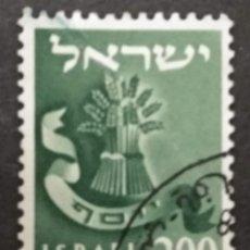 Sellos: ISRAEL -. Lote 277536948