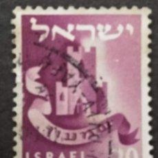 Sellos: ISRAEL -. Lote 277537038