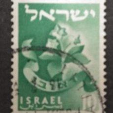Sellos: ISRAEL -. Lote 277537158