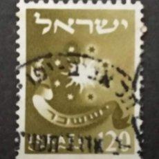 Sellos: ISRAEL -. Lote 277537233