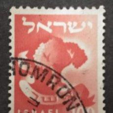 Sellos: ISRAEL -. Lote 277537333