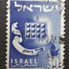 Sellos: ISRAEL -. Lote 277537413