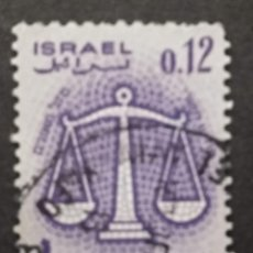Sellos: ISRAEL -. Lote 277537498