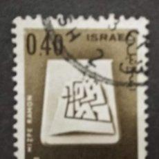Sellos: ISRAEL -. Lote 277537578