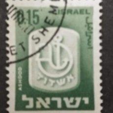 Sellos: ISRAEL -. Lote 277537813