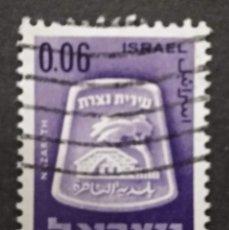 Sellos: ISRAEL -. Lote 277537933
