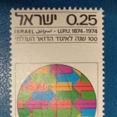 Francobolli: ISRAEL 1974.***MNH.U.P.U. (UNIÓN POSTAL UNIVERSAL), CENTENARIO. YT:IL 559,. Lote 282942213