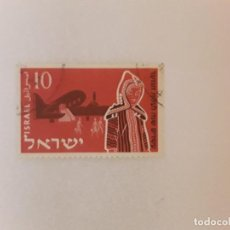 Francobolli: ISRAEL SELLO USADO. Lote 286257838