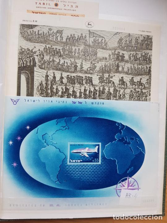 Sellos: ISRAEL NUEVOS + CLSIFICADOR Y HOJAS BLOQUE AÑOS 1950 A 80 APROX - Foto 35 - 286486458