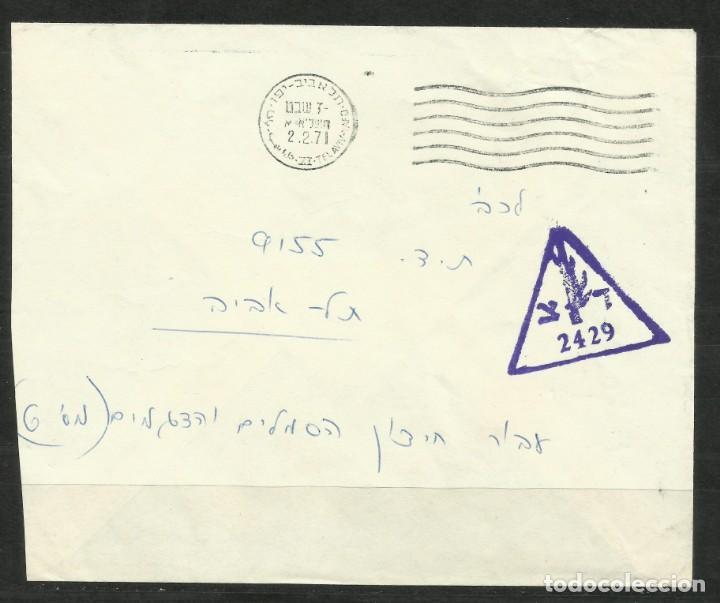 ISRAEL-SOBRE DE ASENTAMIENTO MILITAR DE 1.971 (Sellos - Extranjero - Asia - Israel)