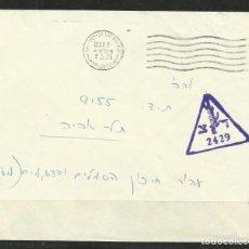 Sellos: ISRAEL-SOBRE DE ASENTAMIENTO MILITAR DE 1.971. Lote 286962428