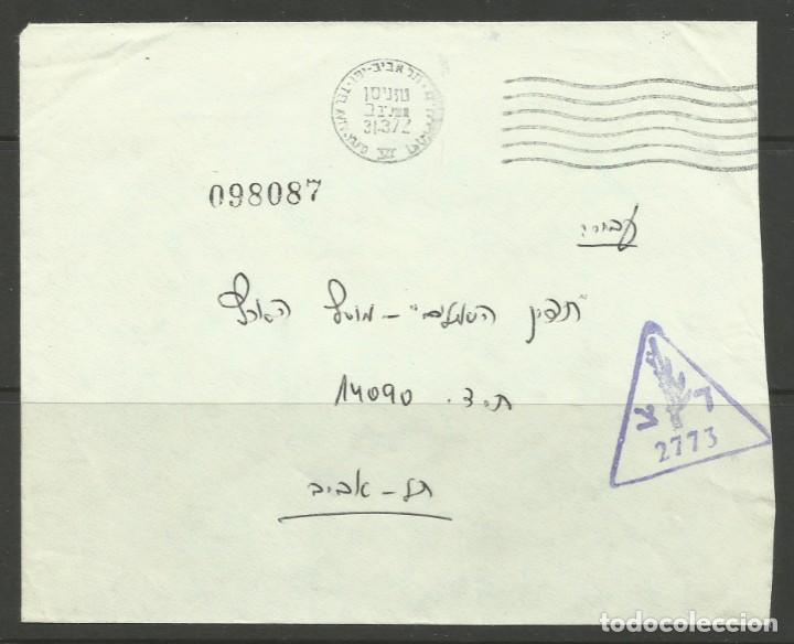 ISRAEL-SOBRE DE ASENTAMIENTO MILITAR DE 1.972 (Sellos - Extranjero - Asia - Israel)