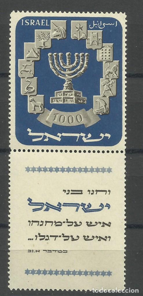 ISRAEL-SELLO DE LA MENORA DE 1.952 SIN CHARNELA. (Sellos - Extranjero - Asia - Israel)