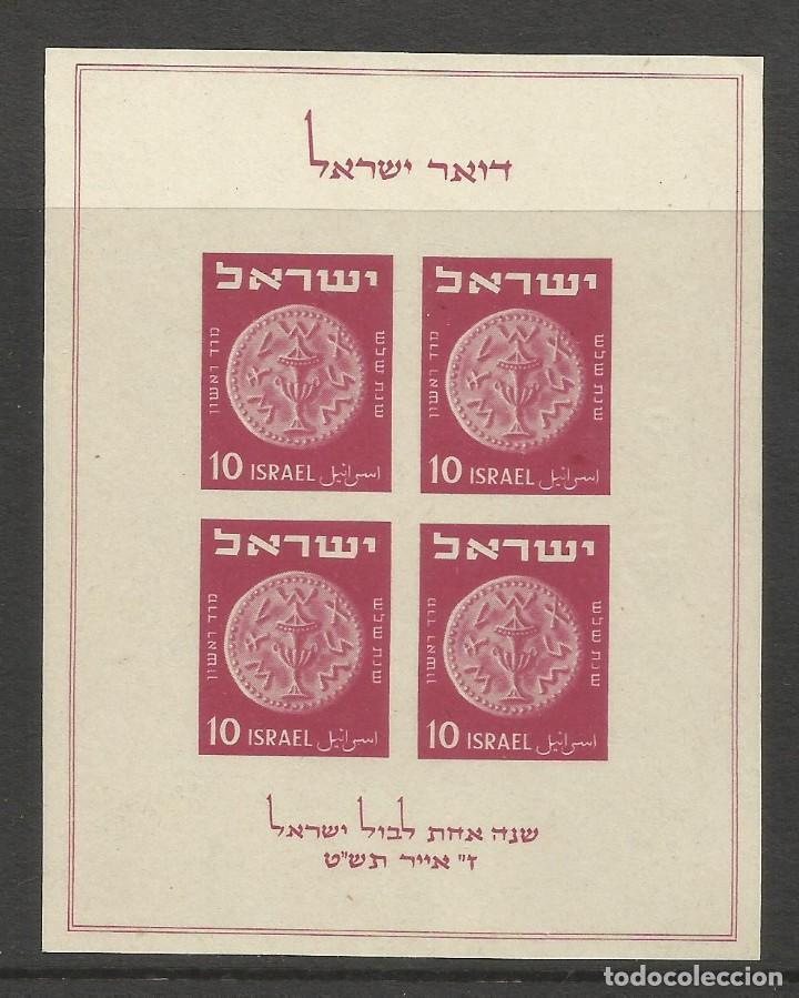 ISRAEL-PRIMERA HOJA BLOQUE EMITIDA EN 1.953 (Sellos - Extranjero - Asia - Israel)