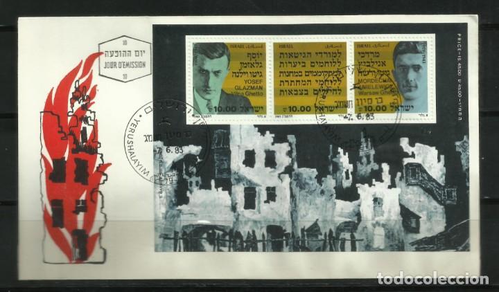 ISRAEL-HOJA BLOQUE Nº 25 EN SOBRE DE PRIMER DIA (Sellos - Extranjero - Asia - Israel)