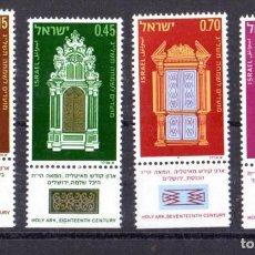 Sellos: SERIES DE ISRAEL. Lote 287606158