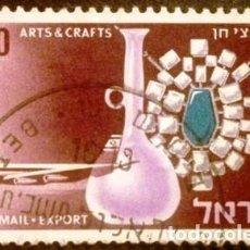 Sellos: SELLOS DE ISRAEL DE 1968. CORREO AÉREO. EXPORTACIÓN. Lote 287876948