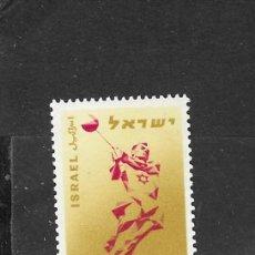 Sellos: ISRAEL Nº 133 (**). Lote 287893133