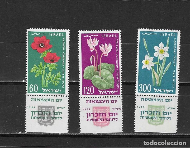 ISRAEL Nº 152 AL 154 (**) (Sellos - Extranjero - Asia - Israel)