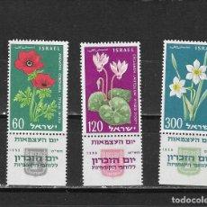 Sellos: ISRAEL Nº 152 AL 154 (**). Lote 287893373