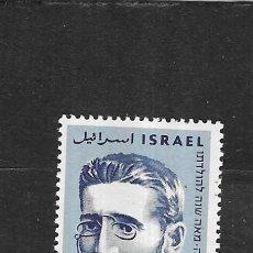 Sellos: ISRAEL Nº 163 (**). Lote 287893553