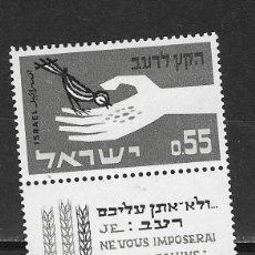 Sellos: ISRAEL Nº 231 (**). Lote 287894373