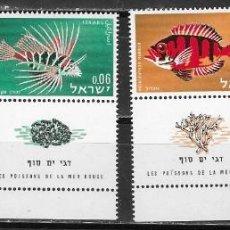 Sellos: ISRAEL Nº 242 AL 245 (**). Lote 287894603