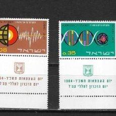Sellos: ISRAEL Nº 251 AL 253 (**). Lote 287895278