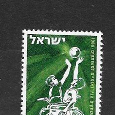 Sellos: ISRAEL Nº 370 (**). Lote 287896088