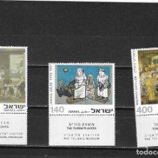 Sellos: ISRAEL Nº (**). Lote 287899188