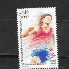 Sellos: ISRAEL Nº 1151 (**). Lote 287899868
